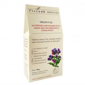 Čaj za čišćenje i obnavljanje pluća nakon akutnog bronhitisa i upale pluća 90g
